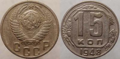 15-1948.jpg