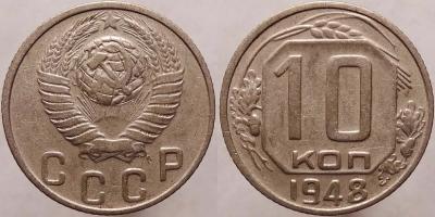 10-1948.jpg