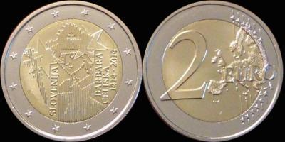 11 июля 1451 года умерла - Барбара Цилли(Slowenien-2-Euro-2013).jpg