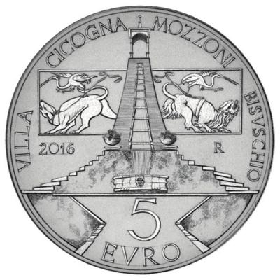 Италия 5 евро 2016 года«Вилла Чиконья Моццони» (реверс).jpg