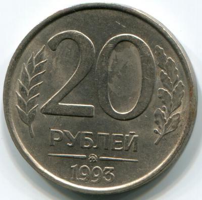 20-1993-1.jpg