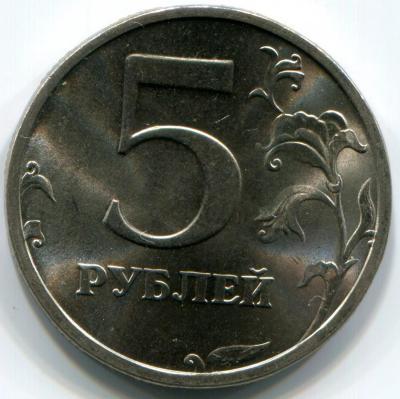 5-2003.jpg