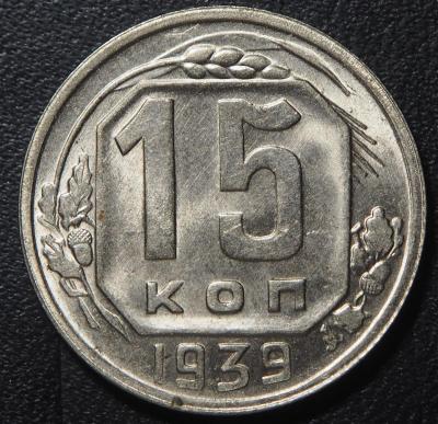 15_1939_1.jpg
