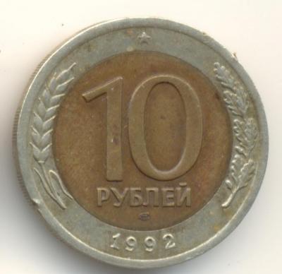 10-1992-10000.jpg