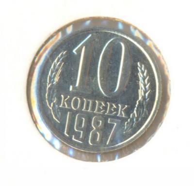 10-87-2000.jpg