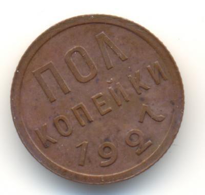 0.5-1927-5000.jpg