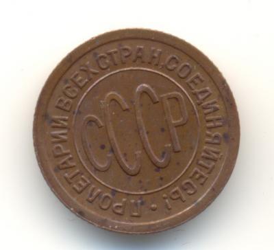 0.5-1927-5000-1.jpg