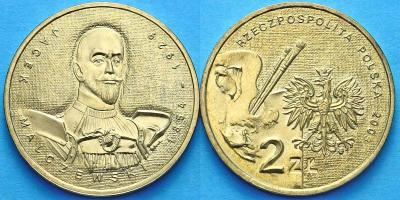 15 июля 1854 года родился - Яцек Мальчевский.jpg