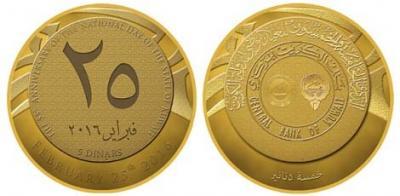 Кувейт 5 динар 2016 года «55 лет Национального дня Государства Кувейт» (золото).jpg