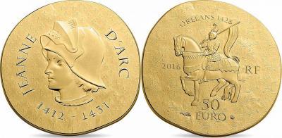 Жанна Д`Арк 50 евро  2016.jpg