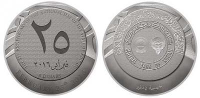 Кувейт 5 динар 2016 года «55 лет Национального дня Государства Кувейт» (серебро).jpg