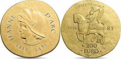 Жанна Д`Арк 200 евро  2016.jpg