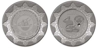Кувейт 5 динар 2016 года «25 лет освобождения государства Кувейт» (серебро).jpg
