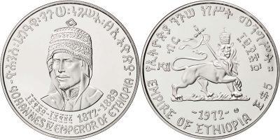 11 июля 1837 года родился Йоханныс IV (Ethiopia 5 Dollars Silver Coin 1972 Emperor Yohannes IV).JPG