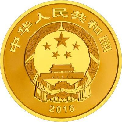 Китай золото 2016 (аверс).jpg