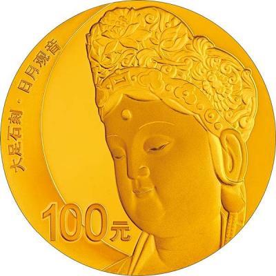 Китай 100 юаней 2016 «Бодхисаттва Гуаньинь с солнцем и луной».jpg