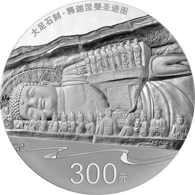 Китай 300 юаней 2016 «Нирвана Шакьямуни»(аверс).jpg