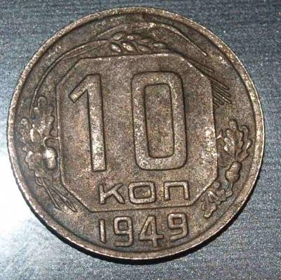 10492.jpg