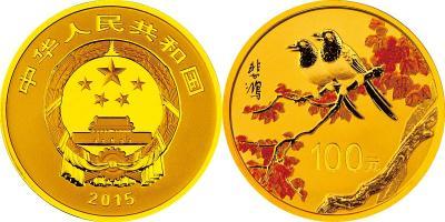 19 июля 1895 родился Сюй Бэйхун(100 йен).jpg