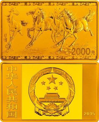 19 июля 1895 родился Сюй Бэйхун(2000 йен).jpg