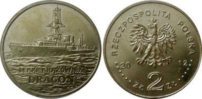 20 июля 1944 года был затоплен крейсер Драгун.jpg