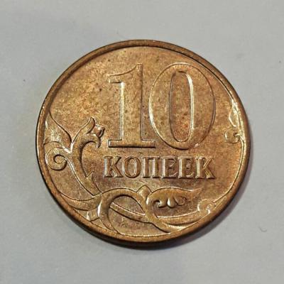 10к (1).jpg