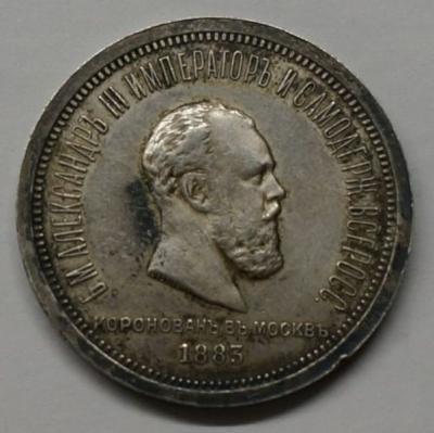 1883_1.jpg