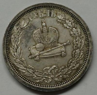 1883_2.jpg