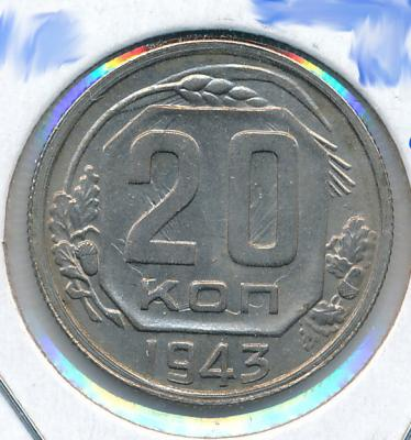 20-k-1943.jpg