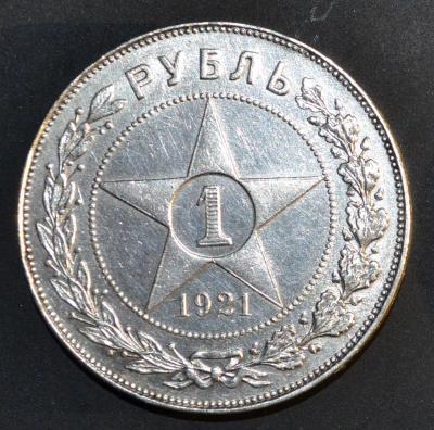post-1929-0-73586700-1469389309_thumb.jpg