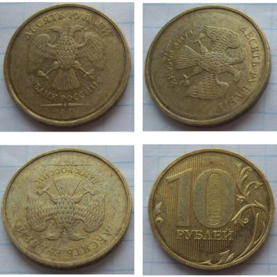10 рублей без даты.jpg