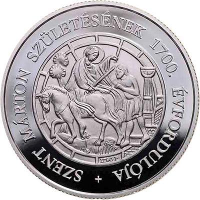 Венгрия 10000 форинтов 2016 года 1700 лет со дня рождения  святого Мартина(реверс).jpg