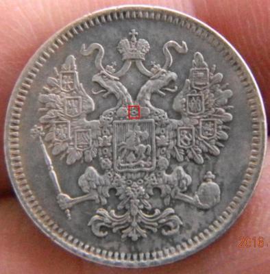 15 к 1861 Париж овал аверс выделение.JPG