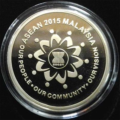Малайзия 1 ринггит 2015 нордик   АСЕАН.jpg