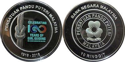 Малайзия 10 ринггитов 2016 100  лет образованию Всемирной ассоциации девушек-гидов и скаутов.jpg