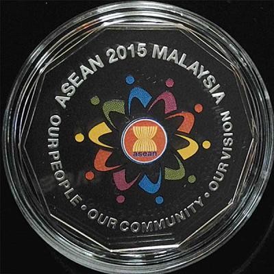 Малайзия 10 ринггитов 2015 года  АСЕАН.jpg