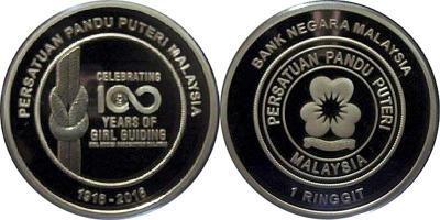 Малайзия 1 ринггит 2016 100  лет образованию Всемирной ассоциации девушек-гидов и скаутов.jpg