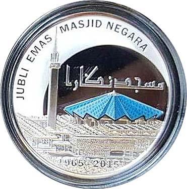 Малайзия 10 ринггитов 2015 года  50 лет Национальной мечети.jpg