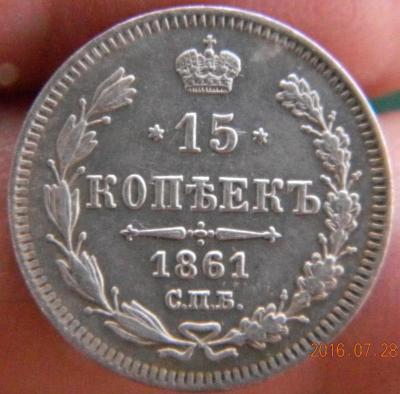 15 к 1861 Париж овал реверс2.JPG