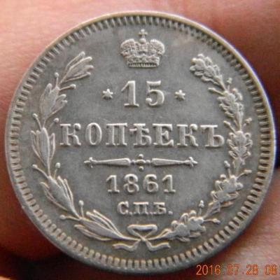 15 к 1861 Париж овал реверс1.JPG