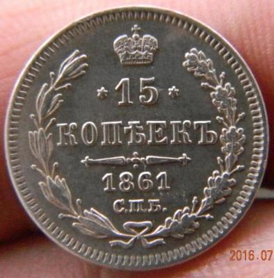 15 к 1861 Париж овал реверс3.JPG