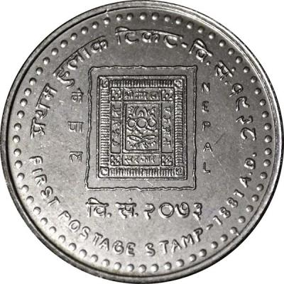 Непал  100 рупий 2016 год  Филателистическое Общество Непала.jpg