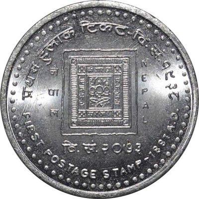 Непал  1000 рупий 2016 год Филателистическое Общество Непала.jpg