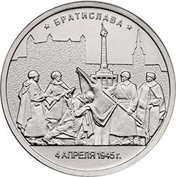 5rBratislavaR.png