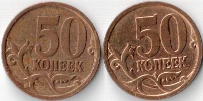 50-2007.jpg