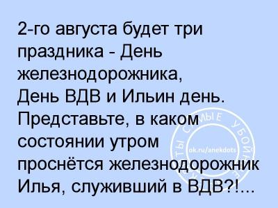 post-4-0-26634400-1470035929_thumb.jpg