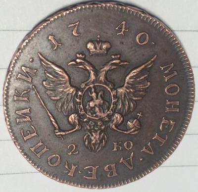 1740 2.jpg