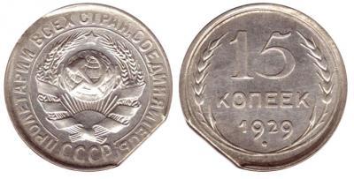 1929-15k-kr.jpg