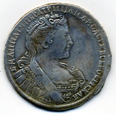 Полтина 1733 2.jpg