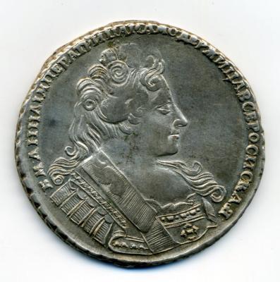 Рубль 1732 2.jpg